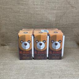 Pommes Goldrush - Sac 2kg
